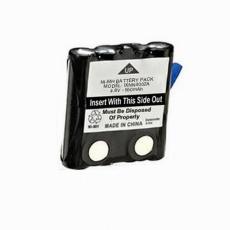 Motorola baterie pro radiostanice TLKR T5 až TLKR T81, XTR446